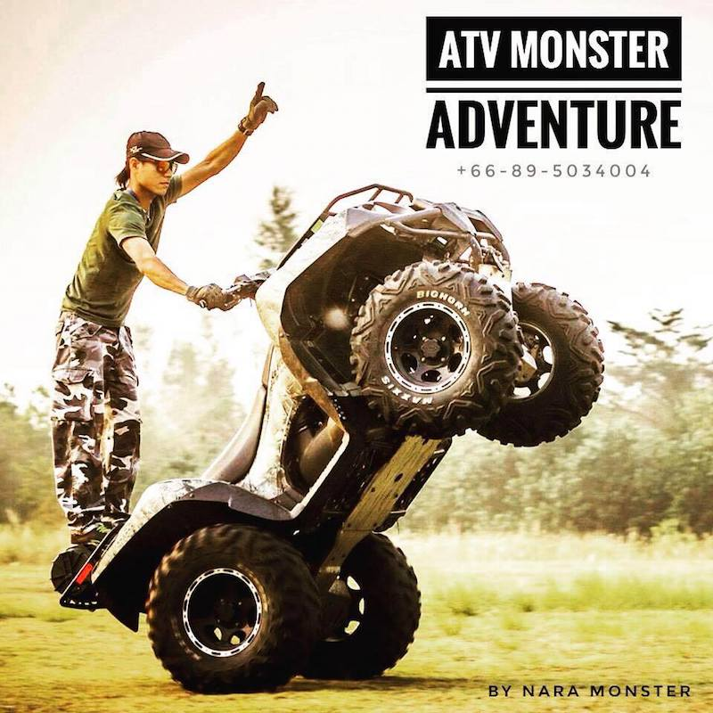 Nara from ATV Monster Adventure