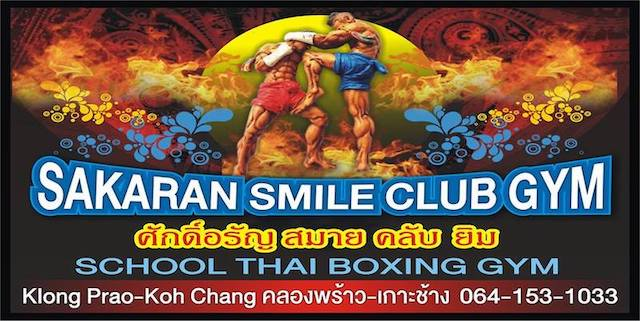Sakaran Smile Club Gym